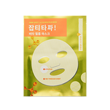 Etude House dark spot T.A.P.A vita film mask 20g