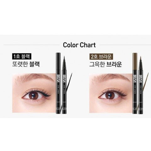 Aritaum IDOL Brush Liner