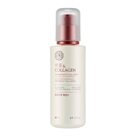 Pomegranate And Collagen Volume Lifting Serum