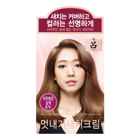 Ryo Bright Color Hairdye Cream 120g