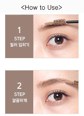 Mamonde Two Step Perfect Brow Fixer 0.8 g