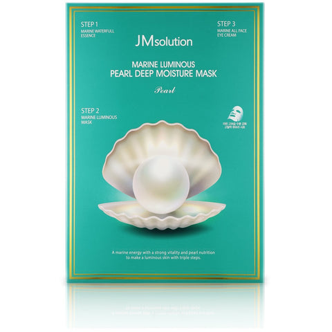 https://cdn.shopify.com/s/files/1/1914/8077/products/pearl_deep_mask_1024x1024@2x.jpg?v=1521128698