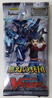 Vanguard EB04 Infinite Phantom booster packs