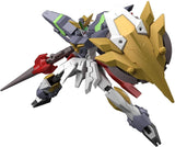 Gundam Build Divers Re:Rise - #33 Gundam Aegis Knight, Bandai SpiritsHGBD 1/144