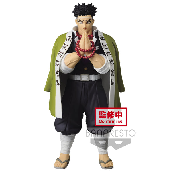 PRE ORDER Demon Slayer: Kimetsu no Yaiba FIGURE vol.16(B:Gyomei Himejima)