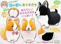 Ichi Ni No Corgi Friends Big Plush 18.9""