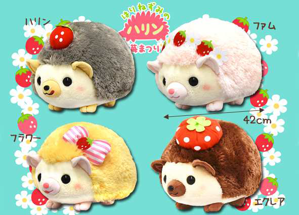 Hedgehog Harin Strawberry Festival Big Plush 16.5""