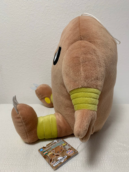 Pokemon Plush HitmonLee Licensed 9""