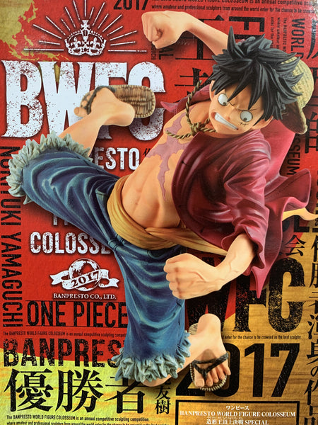 One Piece BWFC Monkey D Luffy figure by Banpresto
