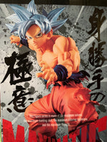 Dragon Ball Super Maximatic Ultra Instinct Son Goku Figure by Banpresto