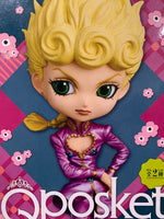 Jojo's Bizzare Adventure Giorno Giovanna Q Posket figure By Banpresto