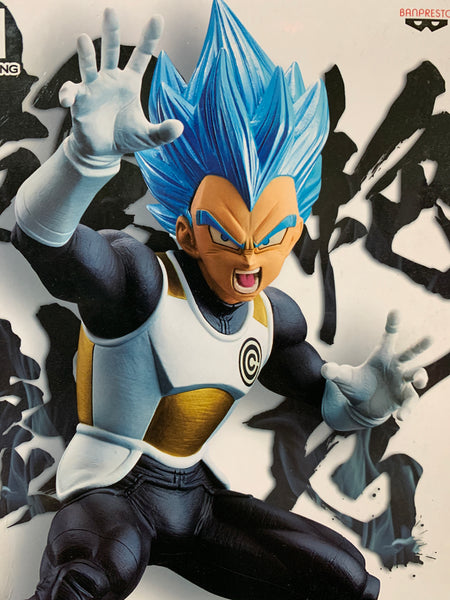 Dragon Ball Super Vegeta Blue Figure by Banpresto 38665