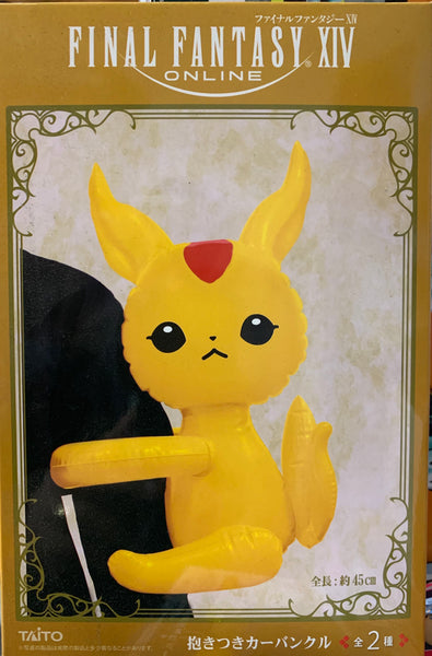 Final Fantasy XIV Carbuncle blow up doll