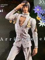 Jojos Bizzare Adventure Golden Wind Bruno Buccherati Figure