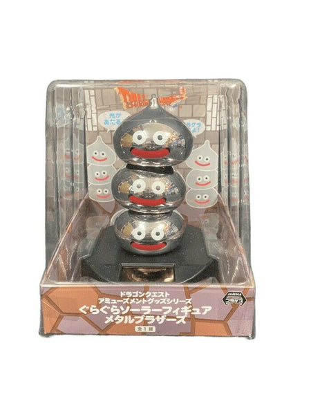 Dragon Quest Metal Slime Brothers Solar Power Swing Figure Square Enix JAPAN