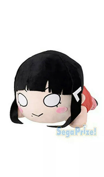 Love Live Sunshine 12'' Dia Training Outfit Nesoberi Plush