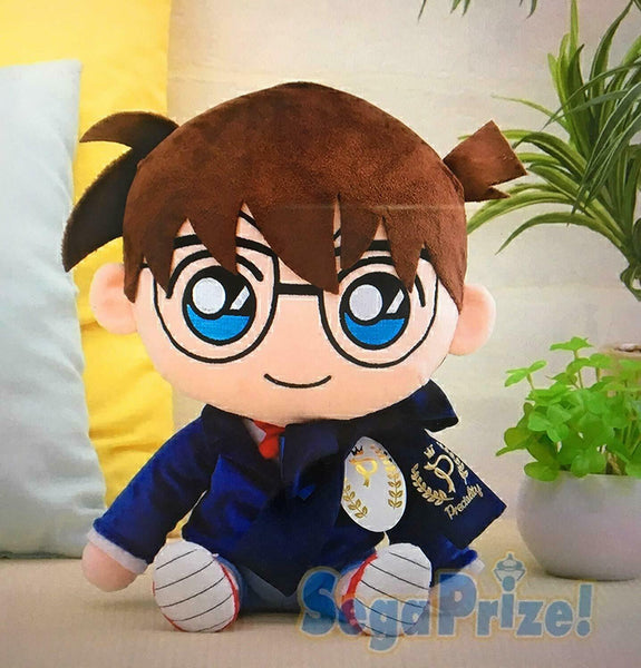 Detective Conan Case Closed Licensed Conan Edogawa Preciality Plush Sega 11.5""