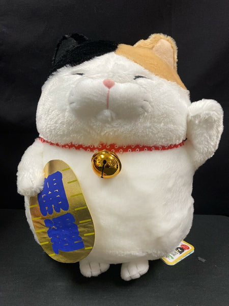 Hige Manju Amuse Plush Doll Big size About 40 cm Beckoning cat Japan