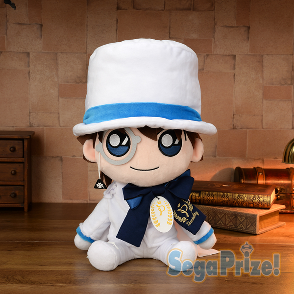 "Detective Conan Case Closed Preciality Kaito Kid Licensed Plush 16"" By Sega"