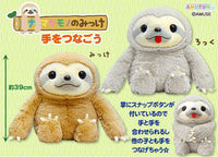 Amuse Namakemono no Mikke Let's Hold Hands Grey Rock Sloth Big