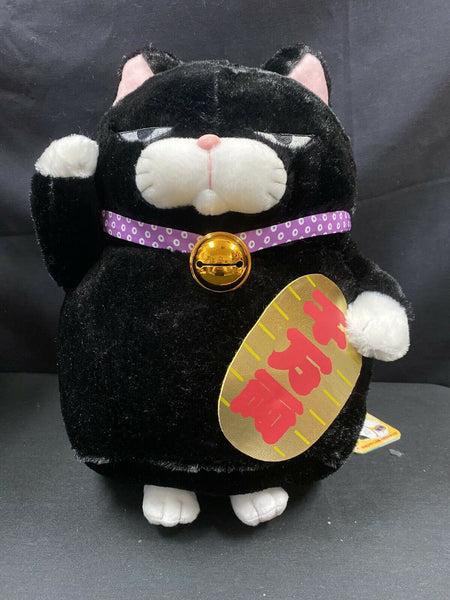 Hige Manju Amuse Plush Doll Big size About 40 cm Beckoning cat
