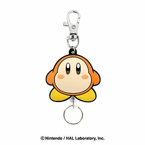 Kirby's Dream Land Waddle Dee Rubber Reel Key chain