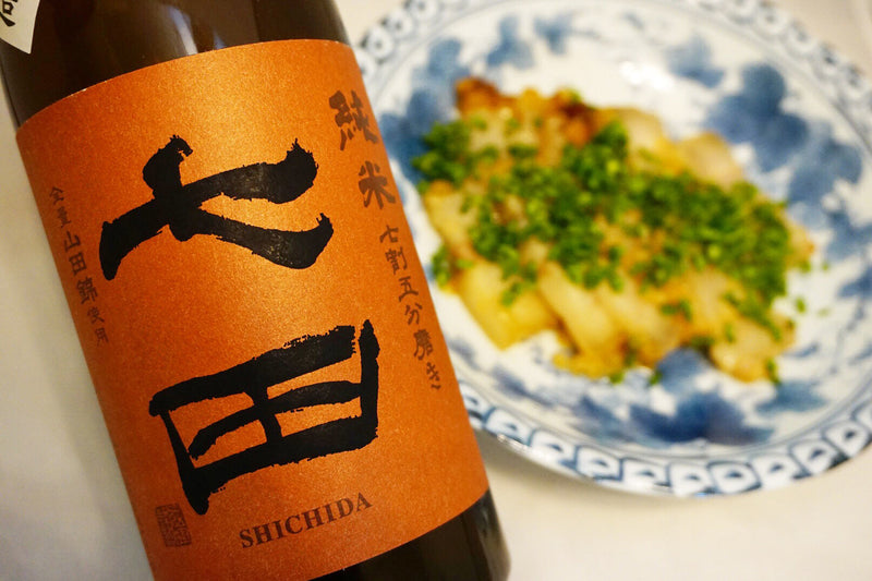 "Tippsy Recipe & Shichida ""75"""