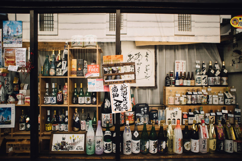 Fact 3: Sake should not always be preserved like wine