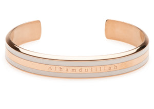 Accessari, Muslim Jewelry, Alhamdulillah Coordinate Bangle, Alhamdulillah Bangle, Alhamdulillah Bracelet, Rose Gold Bangle, Luxury Jewelry, Classic Cuff