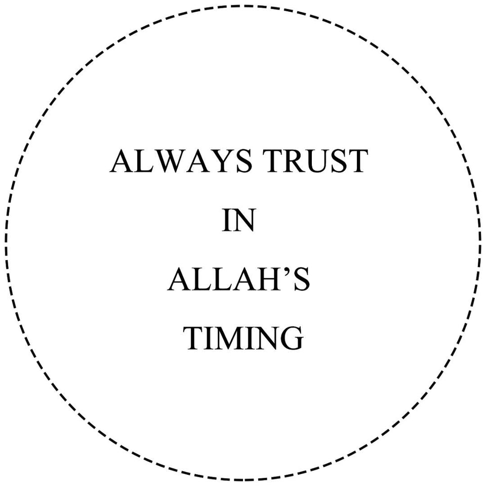 Trust Allah's Timing, Arabic Watches, Arabic Numeral Watch, Black Watches, Laser Engrave Watches, Islamic Jewelry, Luxury Wathces
