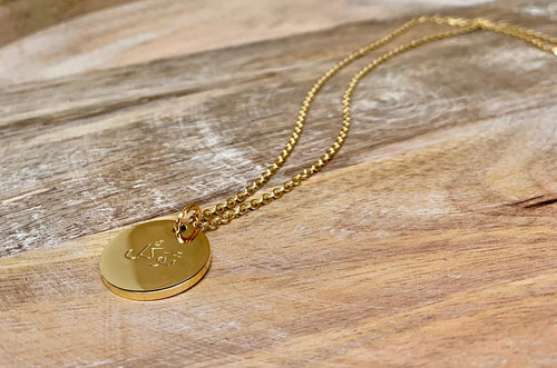 Gold Pendant, Tawakkul necklace, Muslim Jewelry, Accessari, Islamic Jewelry, Gold Necklace , 18k necklace, tawakkul, tawakkul necklace, tawakkul pendant