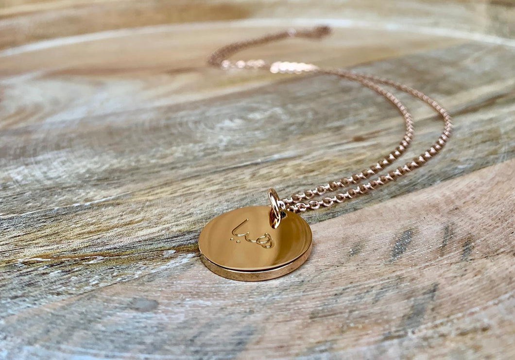 Hayaa necklace , Muslim Jewelry, Accessari, Islamic Jewelry, Rose Gold necklace, 18k necklace, 18k pendant, 18k necklace, hayaa necklace, hayaa pendant