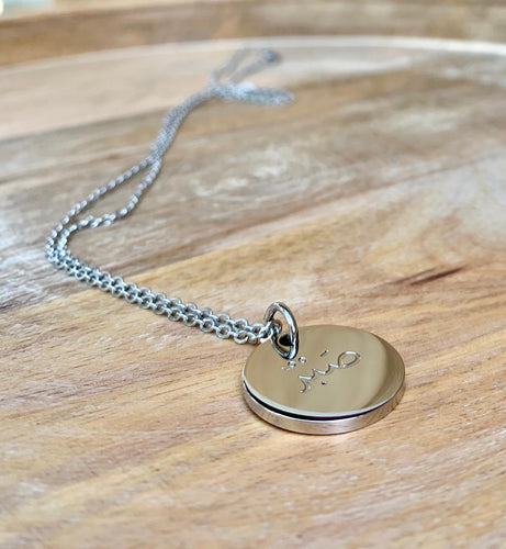 Sabr Necklace, Silver Necklace, Islamic Jewelry, Muslim Jewelry, Sabr Pendant, Sabr Chain, Patience Necklace, Accessari, Silver Sabr Necklace, sabr pendant