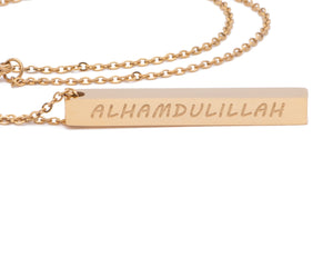Alhamdulillah Necklace, Gold Necklace, Islamic Jewelry, Muslim Jewelry, Alhamdulillah Pendant, Gold Chain, Praise to God