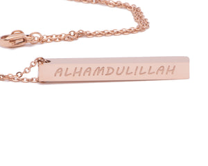 Alhamdulillah Necklace, Rose Gold Necklace, Islamic Jewelry, Muslim Jewelry, Alhamdulillah Pendant, Silver Chain, Praise to God