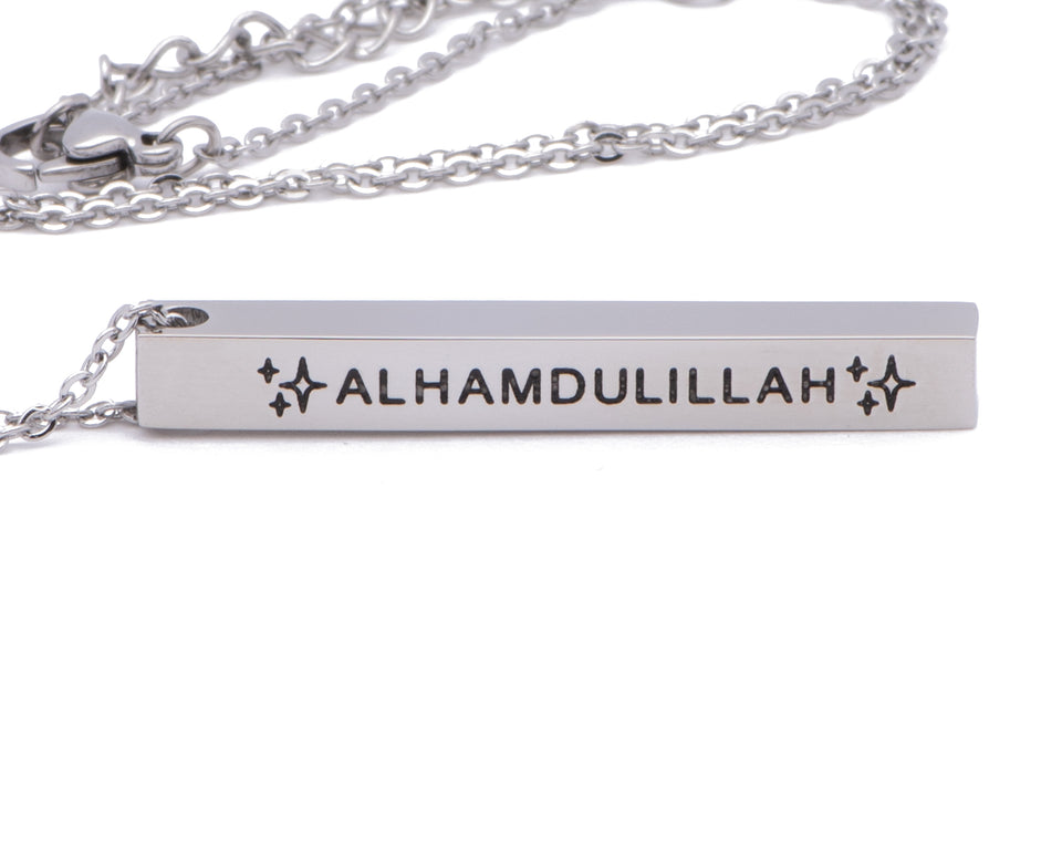 Alhamdulillah Necklace, Silver Necklace, Islamic Jewelry, Muslim Jewelry, Alhamdulillah Pendant, Silver Chain, Praise to God