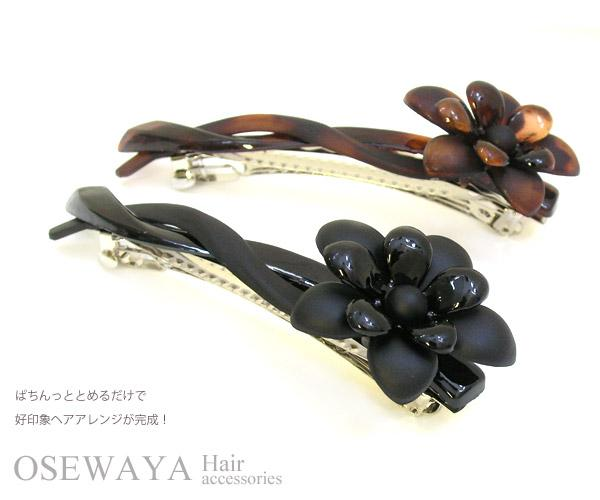 Twist Flower Barrette - osewaya