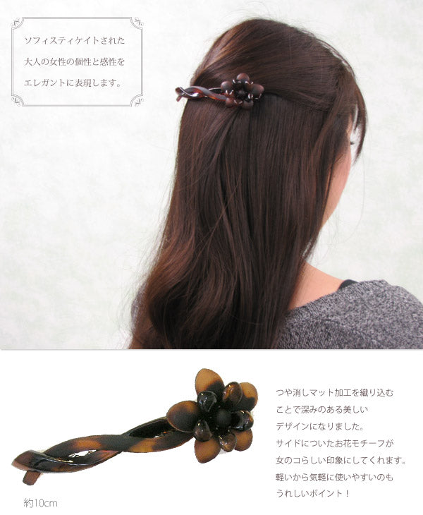 Twist Flower Barrette