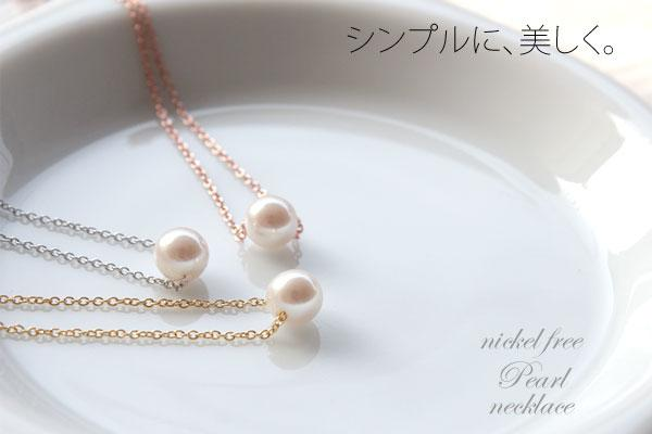 Faux Pearl Necklace - Osewaya