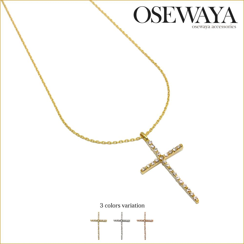 Rhinestone Cross Necklace - Osewaya