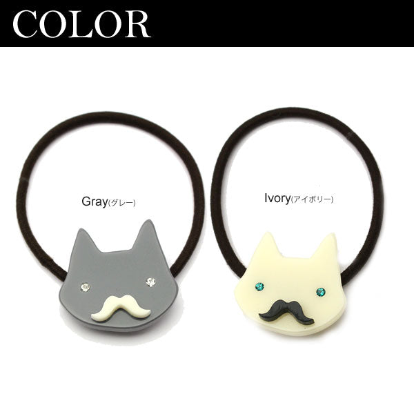 Unique Mustached Cat Ponytail Holder - Osewaya