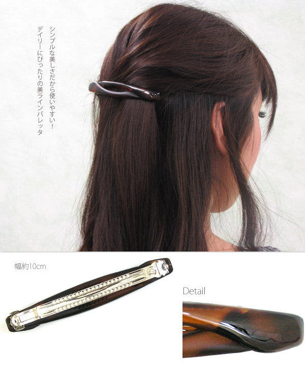 Matte Twist Hair Barrette - Osewaya