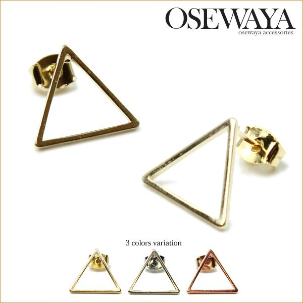 Hollow Triangle Stud Earrings - Osewaya
