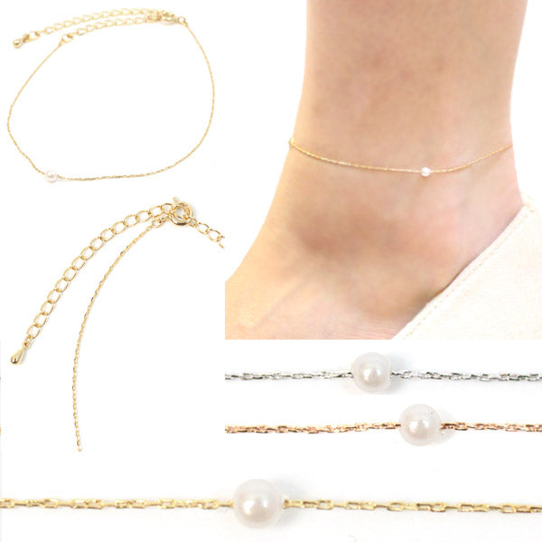 Single Pearl Anklet - Osewaya