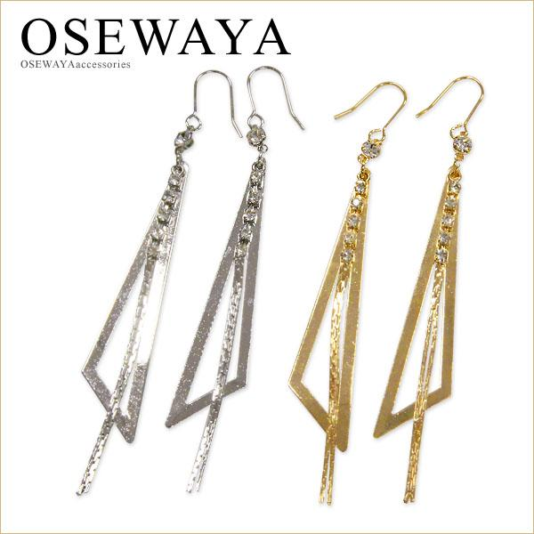 Long Open Triangle Earrings - Osewaya