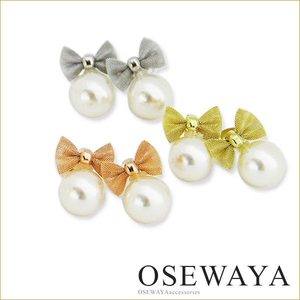 Bow Pearl Earrings - Osewaya