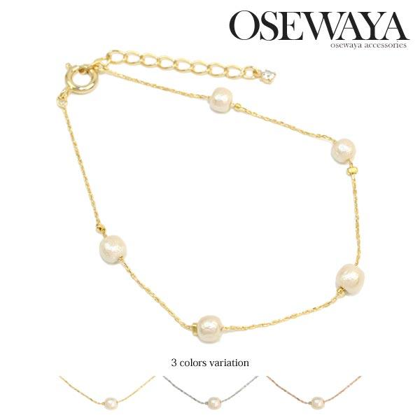 Cotton Pearl Necklace - Osewaya