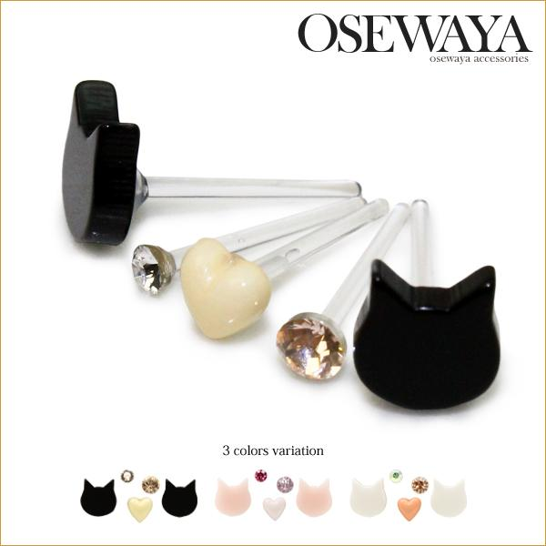 Cat and Heart Small Plastic Post Earrings Set - Osewaya