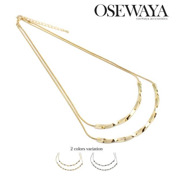 Double Bar Necklace - Osewaya