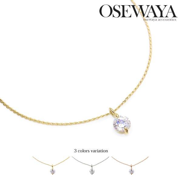 Cublc Zirconia Necklace - Osewaya